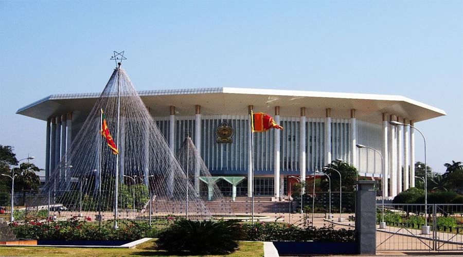 Bandaranaike Memorial Int Conf Hall