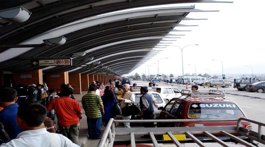 Ktm Airport