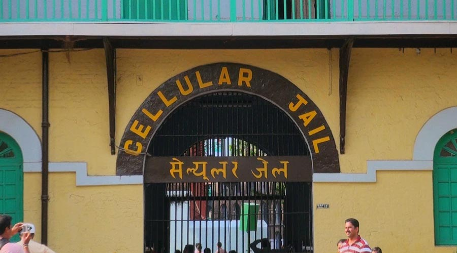 cellular jail2 Portblair