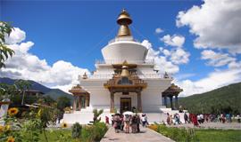 National Museum Chorten Thimphu