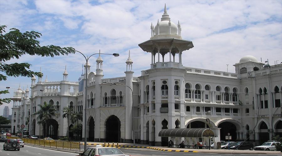 Kul Railway Station