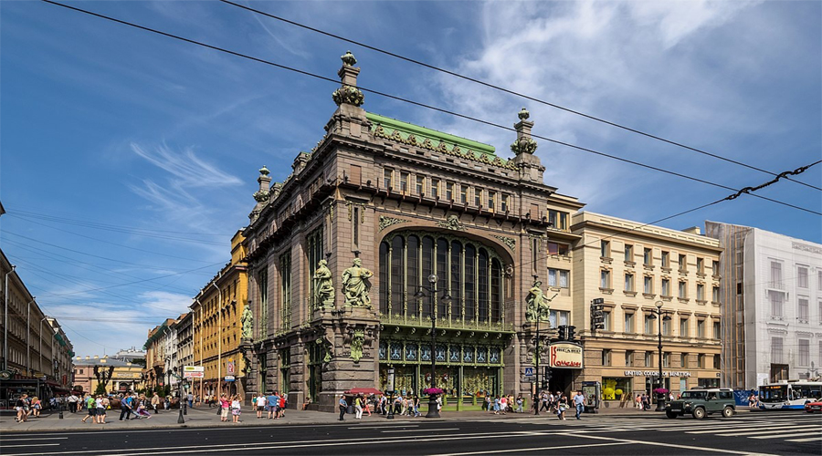 Nevski Street