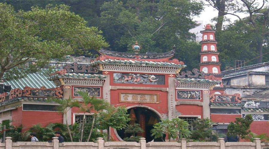 A-maa Temple