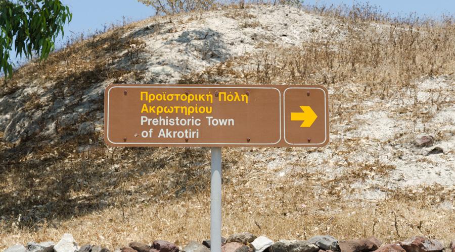 Akrotir Tour, Santorini