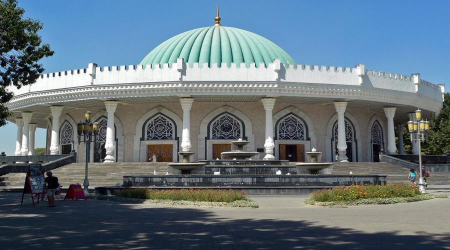 Amir Temur Museum