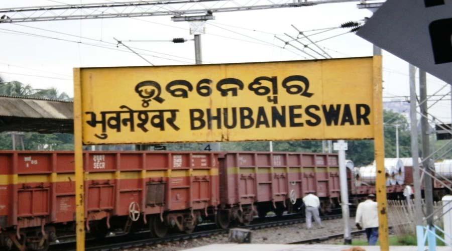Train Sation Bhuvaneshwar