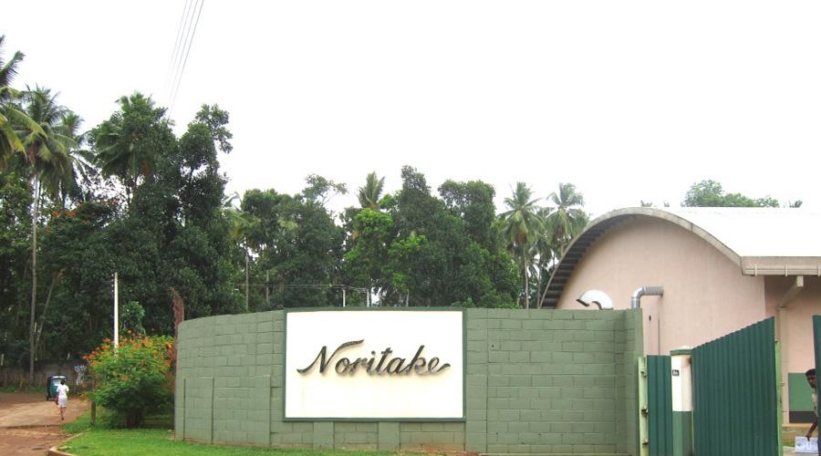 Noritake, Colombo