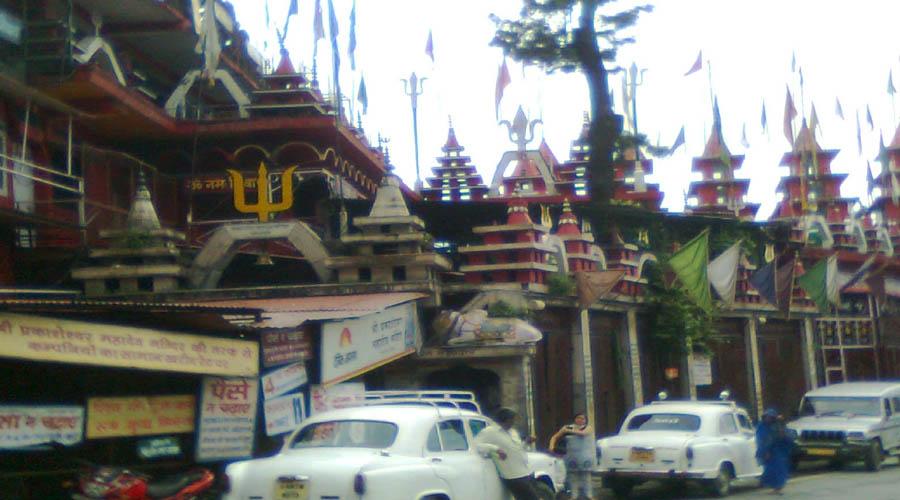 Nag Devta Temple 1