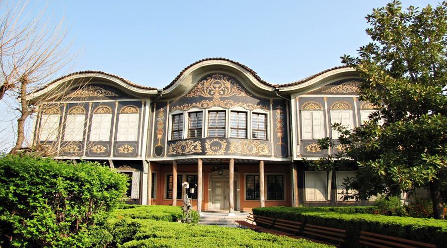 Enthnographic Museum, Plovdiv