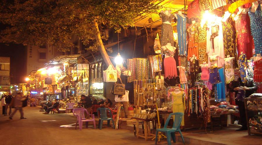 El Khalli market