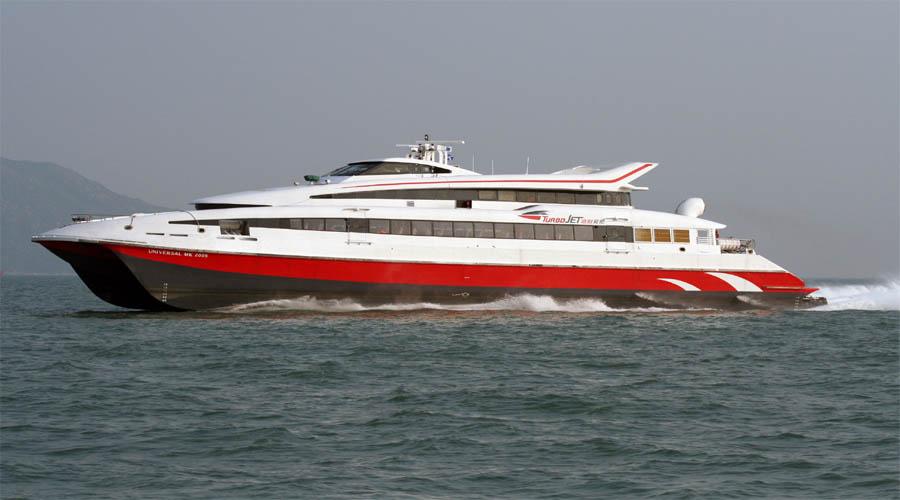 Ferry macau