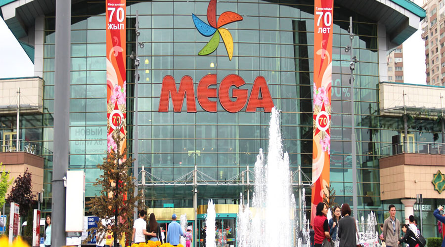 Mega Mall for shopping