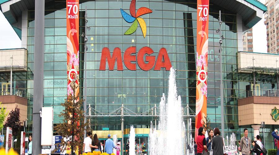 Mega Mall for shopping