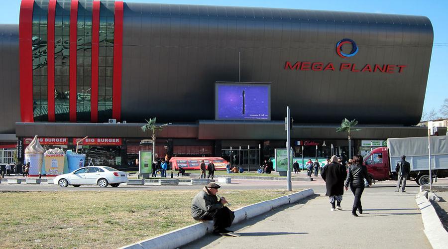 Mega Planet Mall