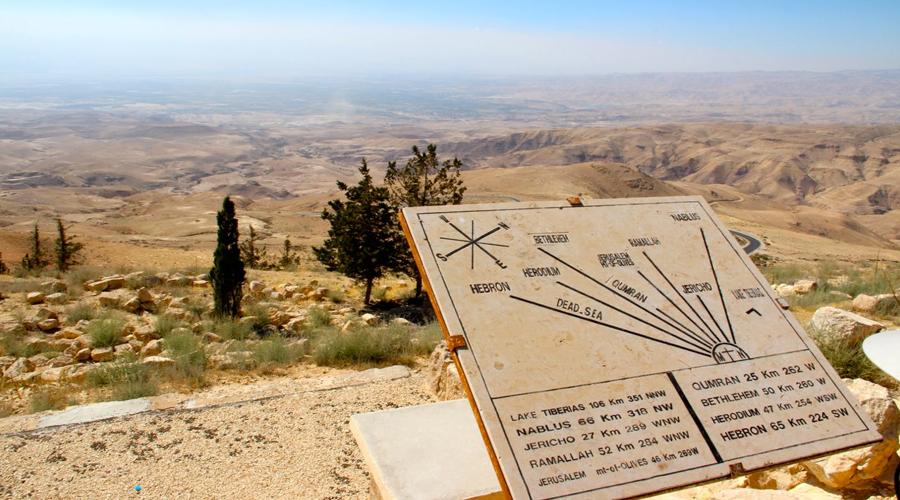 Mount Nebo, Madaba