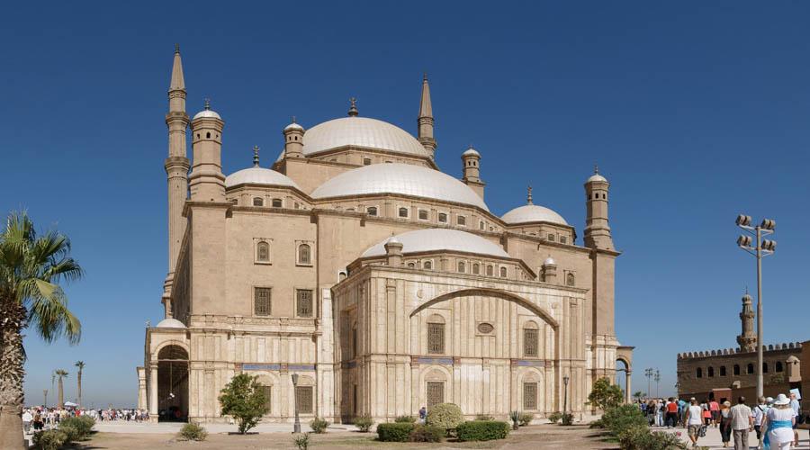 Md ali mosque