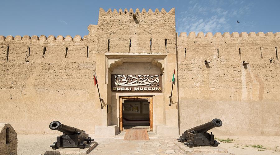 Dubai meseum