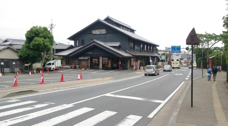Nara Nagomika, Kyoto