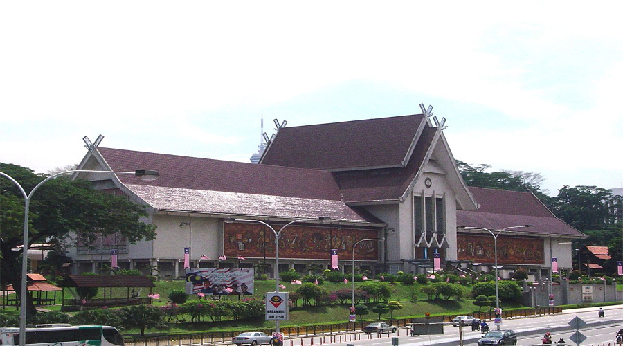National Museum, Kul