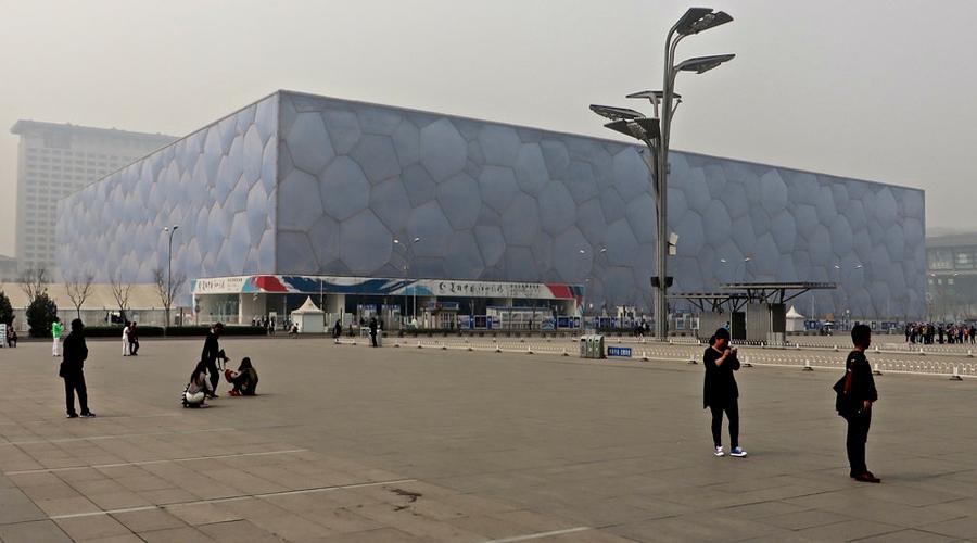 Olympic theme park, Beijing