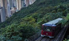 Hong Kong **Theme Park Special
