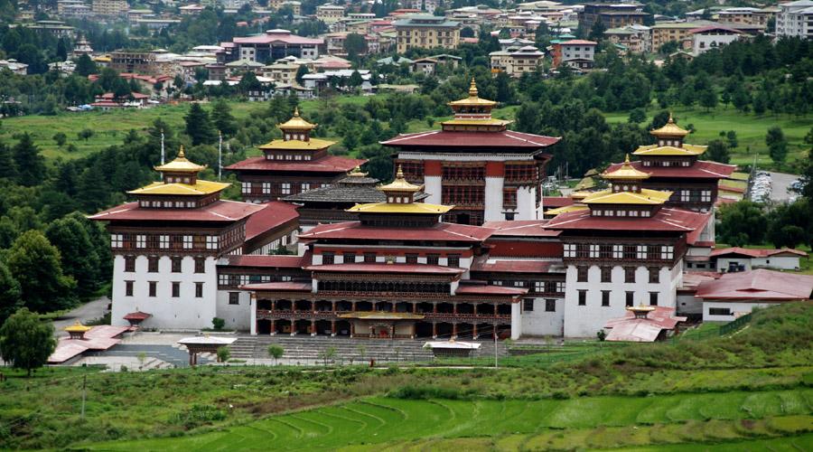 Takin Preserve Centre, Thimphu