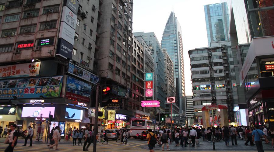 Tsim Sha Tsui Area