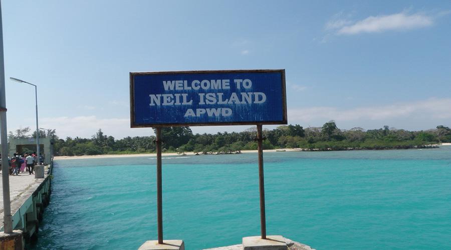Neil Island3